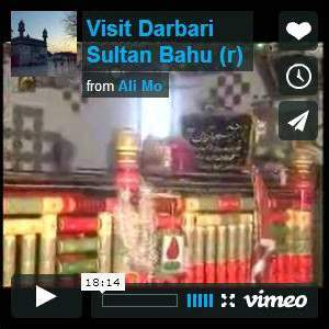 sultan bahu darbar videos